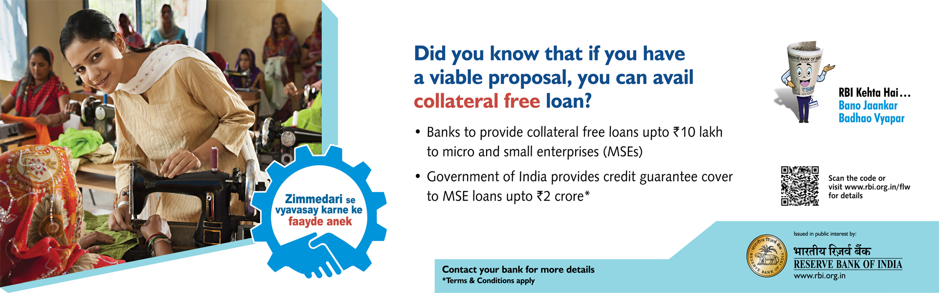 Free-Collateral-Loans-For-Small-Business-MSE-Loans